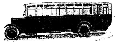 Рис. 29. 30-местный автобус.