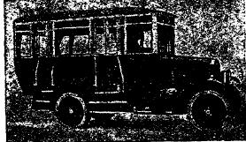 Рис. 30. Автобус «Амо Ф-15» (Москва) на 1,5-тонном шасси, на 13 пассажиров.