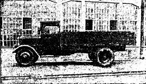 Рис. 24. 5-тониый грузовой автомобиль «Я-5» производства Ярославского автозавода ВАТО. Мощность — 90 л. с.