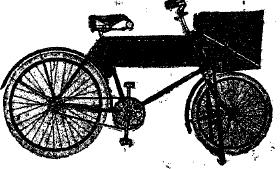 Рис. 3. 2-хколесиый грузовой велосипед.
