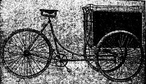 Рис. 4. 3-хколесный грузовой велосипед.