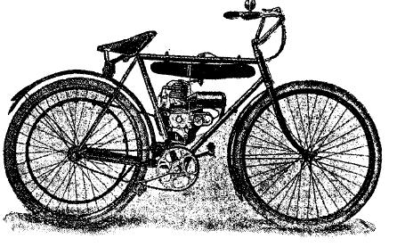 Рис. 7. Велосипед с подвесным мотором.