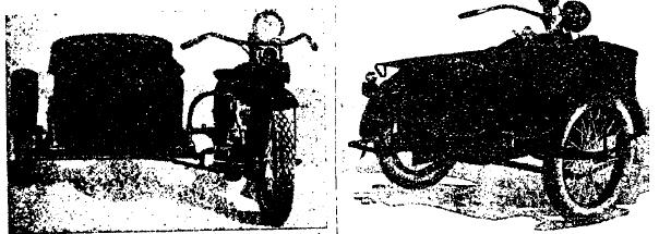 Рис. 6. Мотоцикл с двухместной прицепкой «Harley Davidson» с двухцилиндровым двигателем.